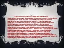 СІЛЬСЬКОГОСПОДАРСЬКА ПРАЦЯ, ЯКУ ВИКОНУЮТЬ СІЛЬСЬКОГОСПОДАРСЬКІ ПРАЦІВНИКИ, ХА...