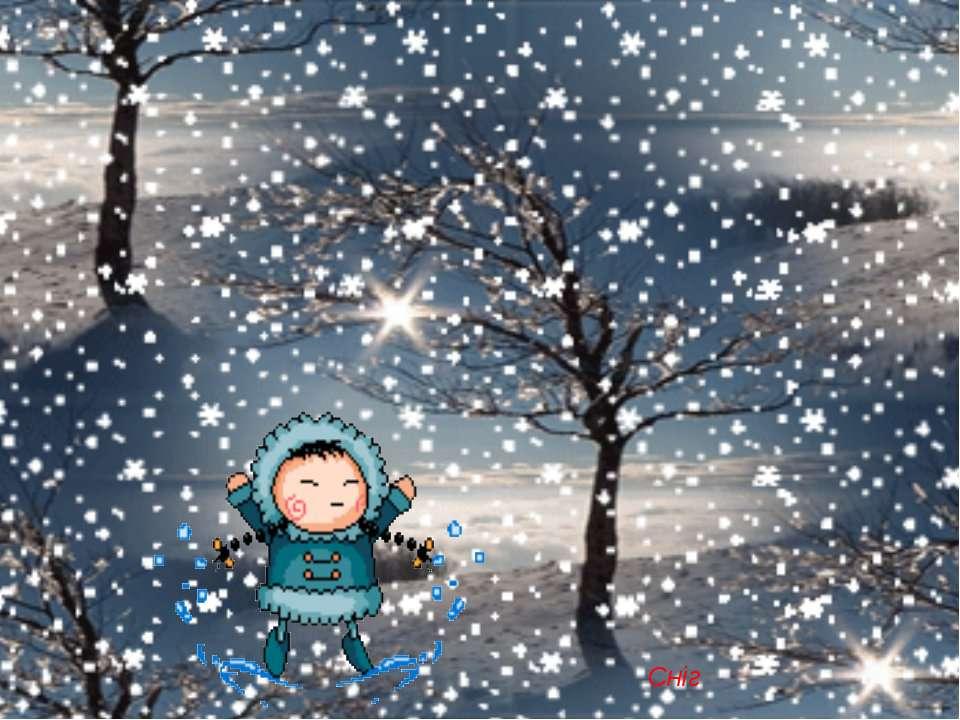 Прикольные картинки, падает снег картинка анимация
