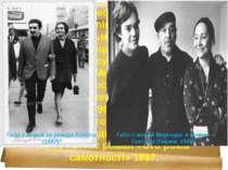 З 1954 року Маркес працює в газеті «Ель Еспектадор», публікуючи невеличкі ста...
