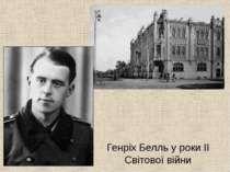Генріх Белль у роки ІІ Світової війни