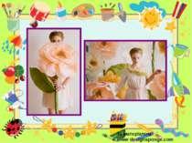 За матеріалом: wwwdesignsponge.com