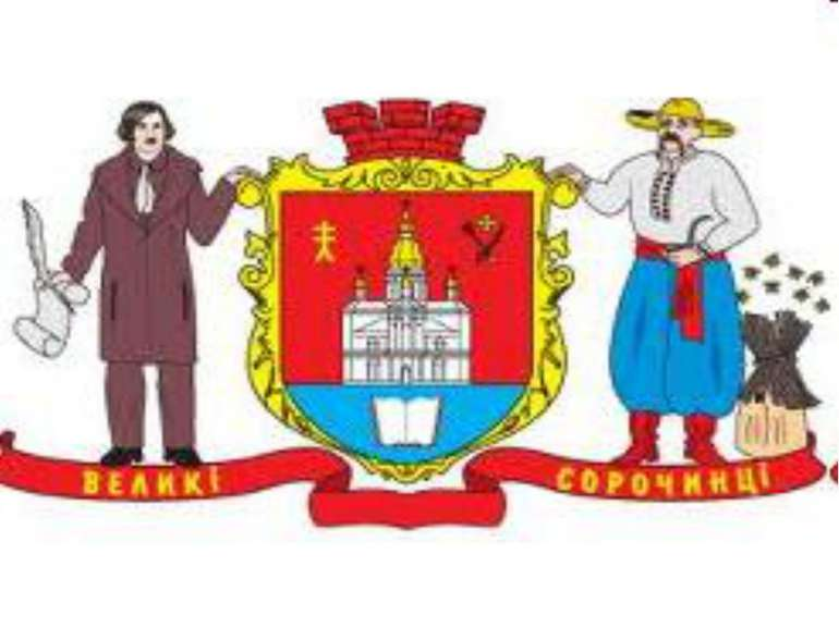 Бiографiя Поет-лірик, сатирик, драматург, перекладач, В. Самійленко в усіх жа...