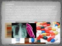 Антибіотики З 30-х років XX сторіччя багато дослідників почали займатись виді...