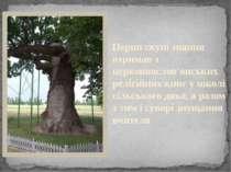 Перші скупі знання отримав з церковнослов'янських релігійних книг у школі сіл...