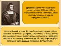 Джованні Боккаччо народився у червні чи липні 1313 року. Його народження опов...