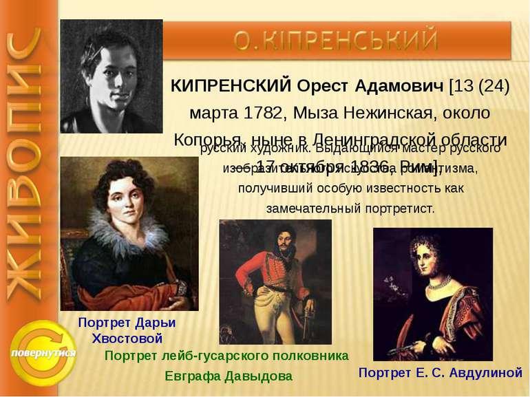 ЧЕХОВ Антон Павлович (1860-1904), русский писатель, почетный академик Петербу...