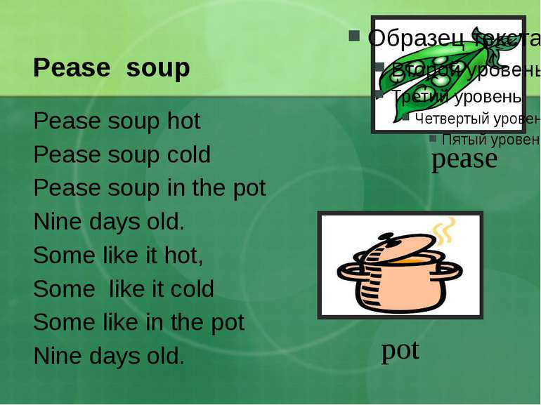 Pease soup Pease soup hot Pease soup cold Pease soup in the pot Nine days old...