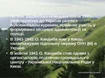 На поч. радянсько-німецької війни 1941-1945 переїхав до України разом з Буков...