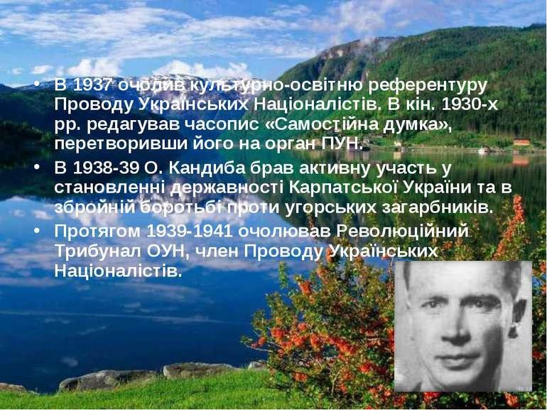 В 1937 очолив культурно-освітню референтуру Проводу Українських Націоналістів...