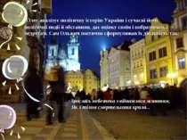 Олег аналізує політичну історію України і сучасні йому політичні події й обст...