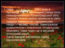 Народився 2 лютого 1897 року в Архангороді на Херсонщині (тепер село Новоарха...