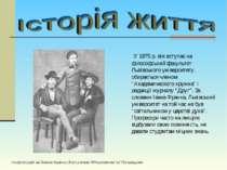 У 1875 р. він вступає на філософський факультет Львівського університету, оби...