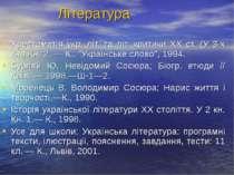 Література Хрестоматія укр. літ. та літ. критики ХХ ст. (У 3-х кн.) Кн. 2. — ...