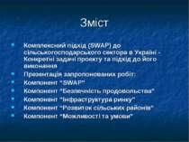 Зміст Комплексний підхід (SWAP) до сільськогосподарського сектора в Україні -...