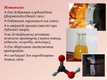 Метаналю: для добування карбамідних (формальдегідних) смол; добування мурашин...