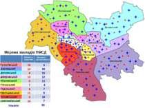 Мережа закладів ПМСД Усього: 104 90