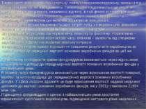 Трудоємкість визначають технологічну, повну і народногосподарську, залежно ві...
