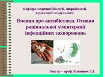 Кафедра медичної біології, мікробіології, вірусології та імунології Вчення пр...
