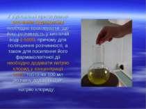 У відношенні приготування розчинів фурациліну необхідно враховувати, що його ...