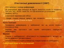Х'юстонські домовленості (1997) ООН організує і проведе референдум.До електро...