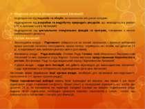 Фінансові ресурси Західносахарської Автономії:Фінансові ресурси Західносахарс...