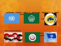 Автономія отримує квоти в делегаціях Марокко і в інших міжнародних і регіонал...