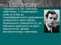 Біографія Народився в сім'ї інженера-нафтовика. У чотирнадцять років вступив ...