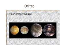 Юпітер Галілеєві супутники
