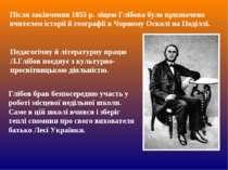 Після закінчення 1855 р. ліцею Глібова було призначено вчителем історії й гео...