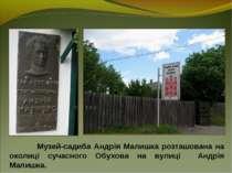 Музей-садиба Андрія Малишка розташована на околиці сучасного Обухова на вулиц...