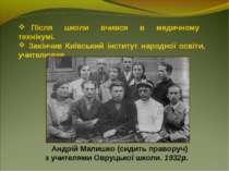 Після школи вчився в медичному технікумі. Закінчив Київський інститут народно...