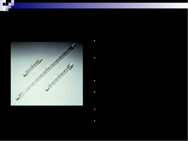 DEQ (Двоцокольні кварцові) Ідеальні для освітлення в торгівлі, приймальнях та...