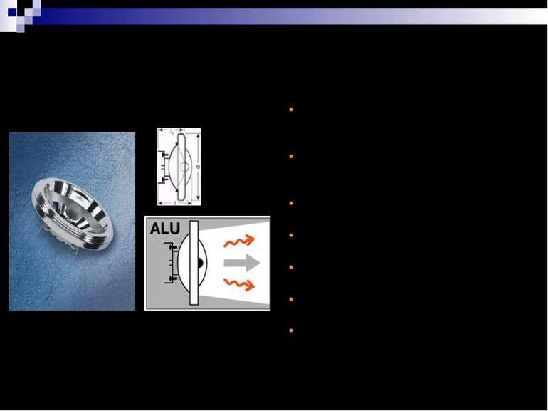Низьковольтні дзеркальні лампи - AR111 Огляд AR 111: Компактна лампа в стільн...