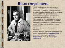 Після смерті поета У 1987 році рішення про виключення Пастернака з Союзу пись...
