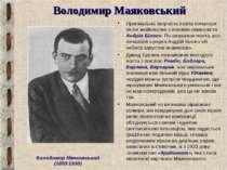 Володимир Маяковський Оригінальна творчість поета почалася після знайомства з...