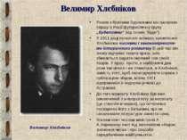 Велимир Хлєбніков Разом з братами Бурлюками він заснував першу в Росії футури...
