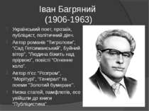 Іван Багряний (1906-1963) Український поет, прозаїк, публіцист, політичний ді...