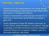 * Twinning – підхід (1) Проекти та їх цілі визначаються на основі оцінки краї...