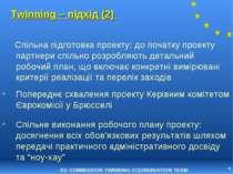 * Twinning – підхід (2) Спільна підготовка проекту: до початку проекту партне...