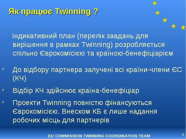 * Як працює Twinning ? Індикативний план (перелік завдань для вирішення в рам...