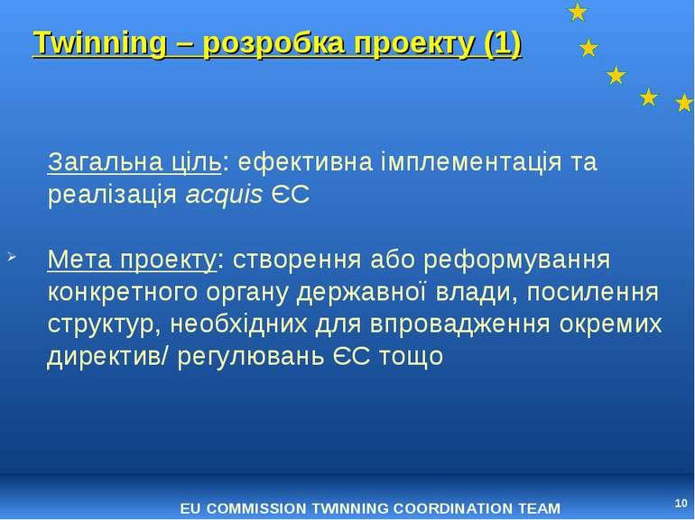 * Twinning – розробка проекту (1) Загальна ціль: ефективна імплементація та р...