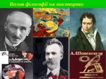 Вплив філософії на мистецтво А.Бергсон Ф.Ніцше