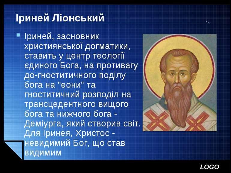 Іриней Ліонський Іриней, засновник християнської догматики, ставить у центр т...