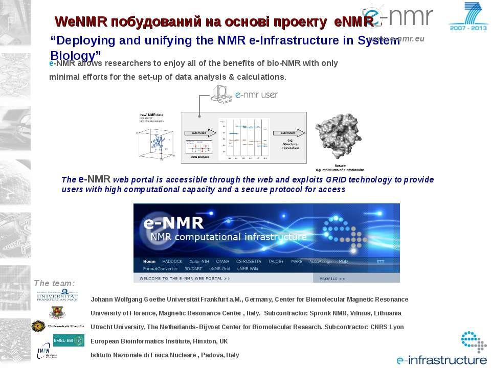 "WeNMR побудований на основі проекту eNMR ""Deploying and unifying the NMR e-In..."