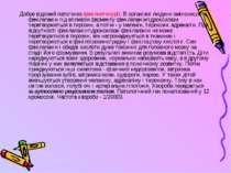Добре відомий патогенез фенілкетонурії. В організмі людини амінокислота феніл...