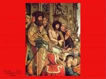 Массейс. Пилат показывает Христа народу