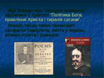"""Мрії Кеведо про """"народну монархію"""" відбилися у трактаті """"Політика Бога, правл..."""