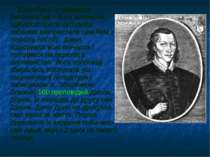 Джон багато займався богослов'ям. І його полемічні здібності проти католиків ...