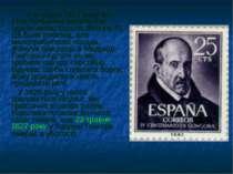 А в грудні 1617 року він став почесним капеланом (духівником) короля Філіппа ...