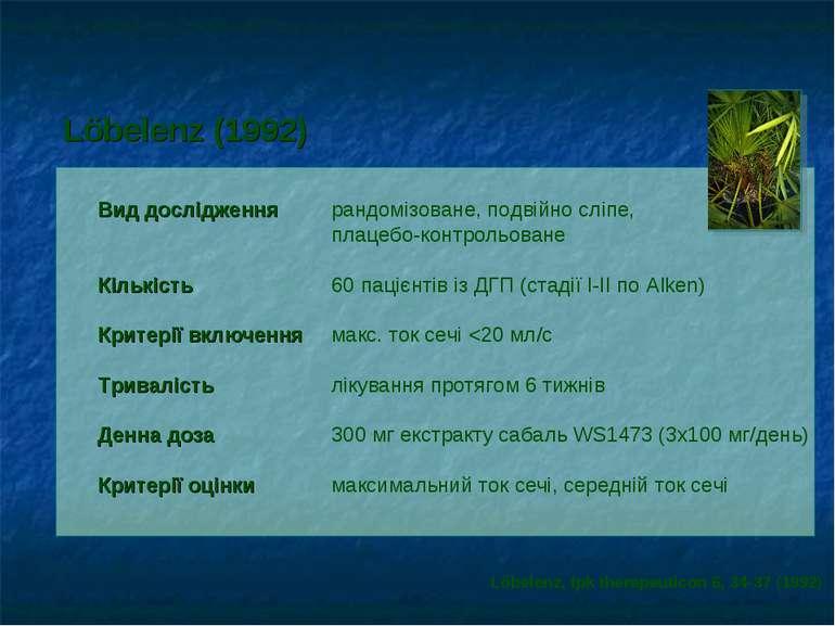 Löbelenz (1992) Вид дослідження рандомізоване, подвійно сліпе, плацебо-контро...